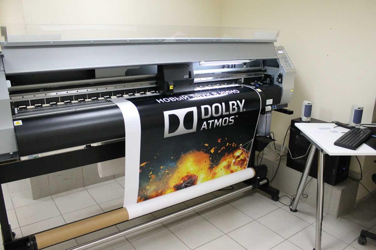 ультрафиолетовая печать на пленке